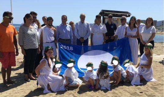 """""""Γαλάζια σημαία 2018"""" για τα 3 ξενοδοχεία του ομίλου Sbokos Hotel Group"""