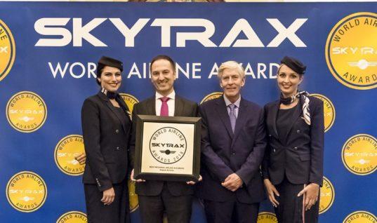 Aegean: Βράβευση από Skytrax για όγδοη συνεχή χρονιά