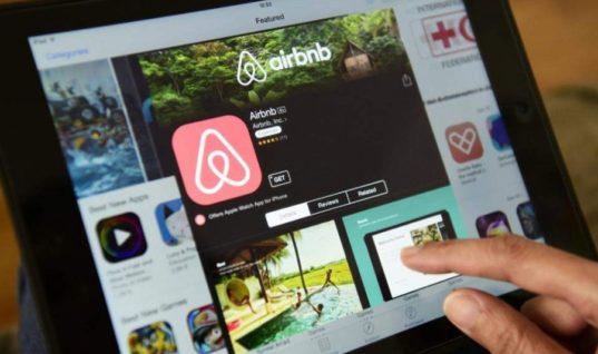 Οδηγός: Όσα πρέπει να γνωρίζετε για τις μισθώσεις τύπου Airbnb