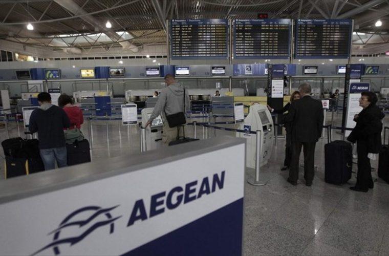 AEGEAN: Αυξημένη πληρότητα πτήσεων και περιορισμός εποχικών ζημιών