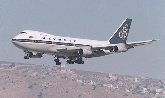 """Ο """" στοιχειωμένος """" αεροπορικός Αύγουστος με τα μάτια του πολύπειρου ιπτάμενου Μ. Τσαγκαράκη.(Βίντεο)"""