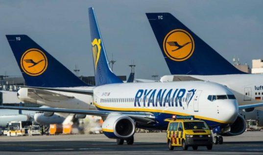 Ryanair: Τέλος στη δωρεάν χειραποσκευή μέχρι 10 κιλά