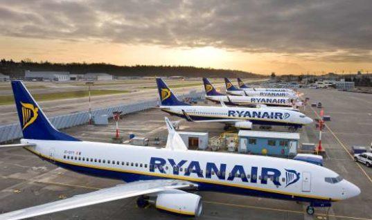 Ryanair: Εκατοντάδες ακυρώσεις πτήσεων την Παρασκευή
