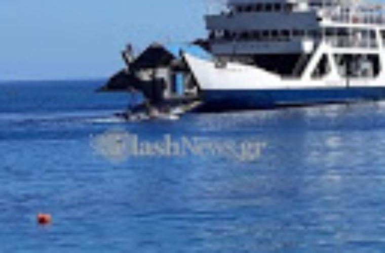 Χάλασε ο καταπέλτης του πλοίου που εκτελούσε το δρομολόγιο για Αγία Ρουμέλη