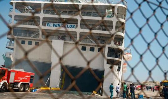 Έκτακτο: Εκκένωσαν το πλοίο «Ελ. Βενιζέλος» γιατί πήρε μεγάλη κλίση  (Φωτογραφίες)