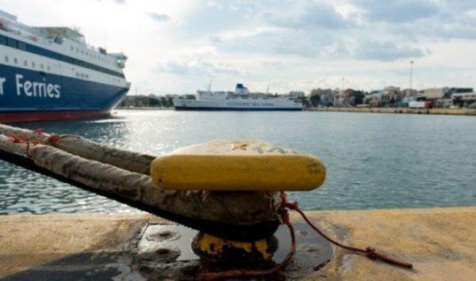 Τελευταία εξέλιξη: Έληξε η απεργία της ΠΝΟ – Ξεκινούν τα δρομολόγια των πλοίων