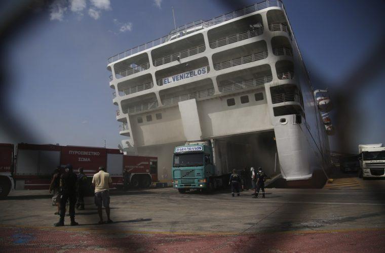 Σε ναυπηγείο στο Πέραμα για εργασίες μεταφέρεται το «Ελευθέριος Βενιζέλος»