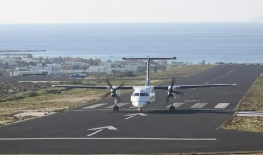 Fraport: Ρίχνει €100 εκατ. για την αναβάθμιση του αεροδρομίου Μακεδονία