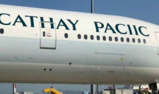 Αεροπορική εταιρεία έκανε λάθος το ίδιο της το όνομα σε αεροσκάφος της (pics)