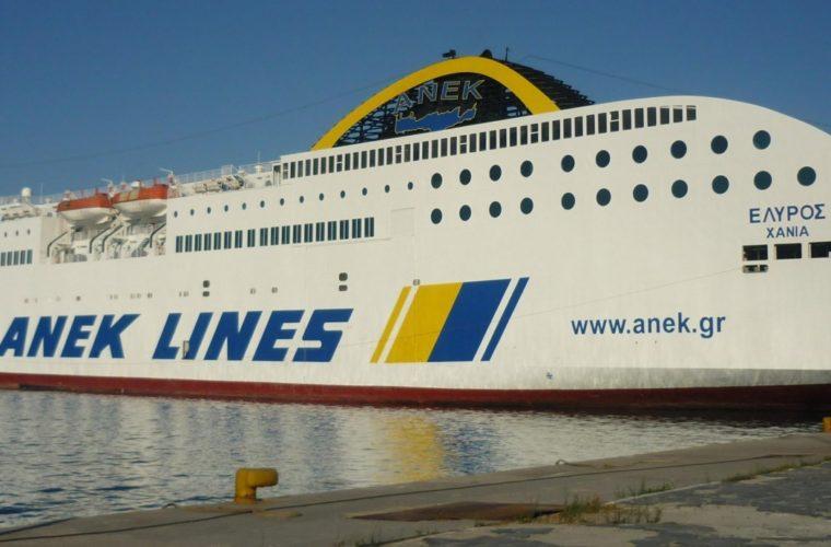 Αλλαγές στη γραμμή Χανιά – Πειραιά: Οι ώρες και τα πλοία των δρομολογίων
