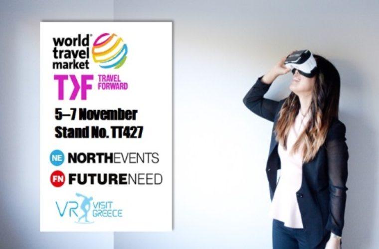 Προώθηση της Ελλάδας σε εικονική πραγματικότητα στην WTM