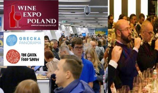Το Ελληνικό κρασί στην Πολωνία στις εκθέσεις Grecka Panorama & Greek Food Show