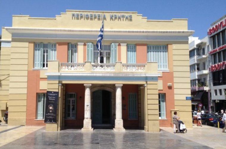 Μήνυμα για την ημέρα Τουρισμού από την Περιφέρειας Κρήτης