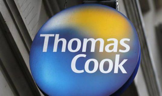 Πλήθος μνηστήρων για την Thomas Cook