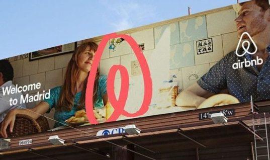 Περισσότερα από 126.000 καταλύματα Airbnb – Η εικόνα στην Κρήτη