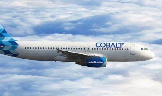 Deal Cobalt με Ευρωπαίο επενδυτή για πλειοψηφικό πακέτο μετοχών