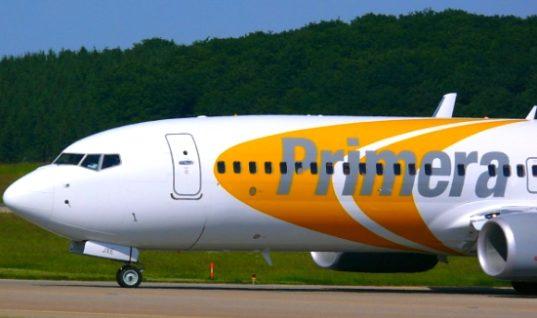 Εκατοντάδες τουρίστες… «ξέμειναν» στο αεροδρόμιο Χανίων μετά την πτώχευση της Primera Air!
