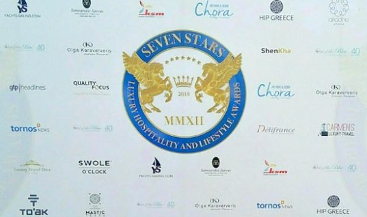 Κρήτη: Όλοι οι νικητές των Seven Stars Luxury Hospitality and Lifestyle Awards