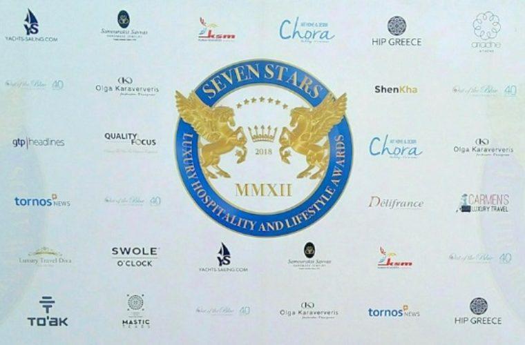 Κρήτη: Όλοι οι νικητές των Seven Stars Luxury Hospitality and Lifestyle Awards