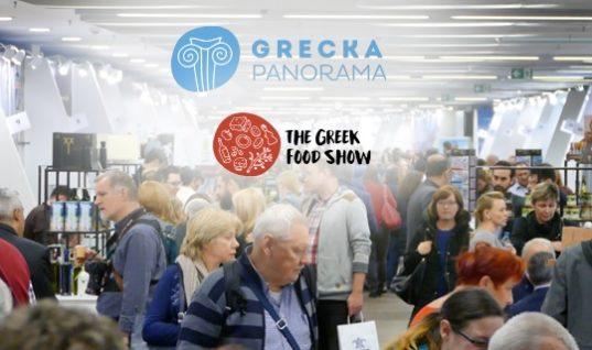 Μεγάλες Συμμετοχές στην έκθεση GRECKA PANORAMA Πολωνία