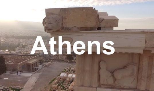 Η Αθήνα Ευρωπαϊκή Πρωτεύουσα Καινοτομίας 2018 (Βίντεο)