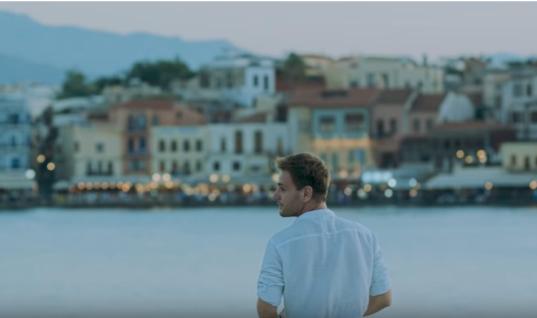 Το βίντεο που «ξυπνά» τις αναμνήσεις μας και διαφημίζει τα Χανιά (βίντεο)