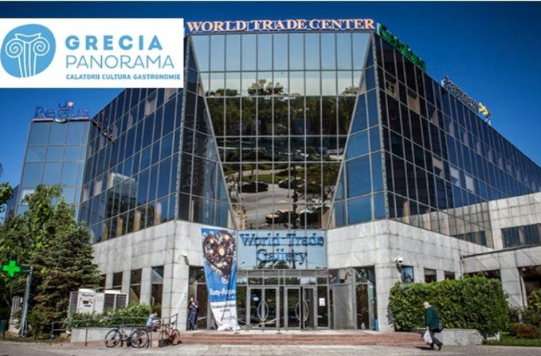 Οι μεγαλύτεροι Tour Operators στην 2 η έκθεση GRECIA PANORAMA στο World Trade Center στο Βουκουρέστι