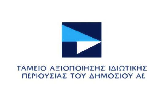 ΤΑΙΠΕΔ: Ο ελληνικός τουρισμός θέλει επενδύσεις και εκσυγχρονισμό των υποδομών