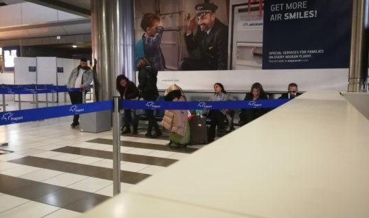 Fraport Θεσσαλονίκης : Με χώρους αναμονής λες και περιμένεις ταξί….(Pics)
