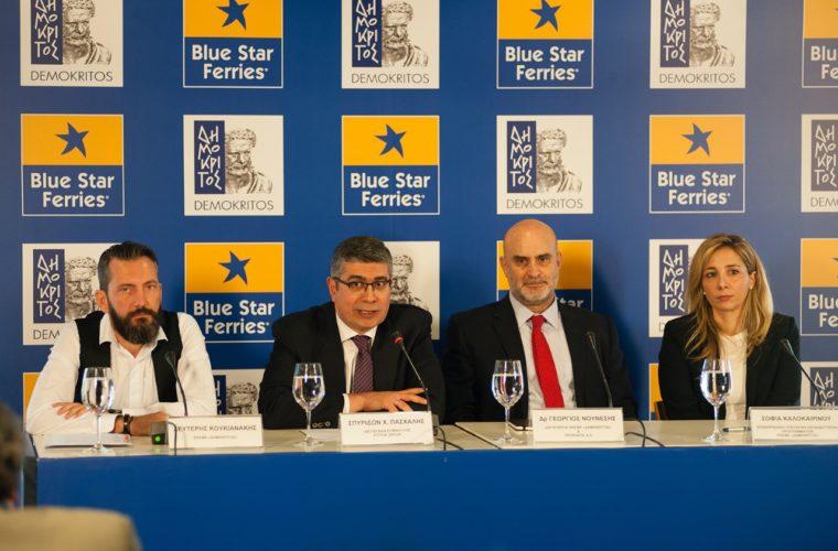 Η BLUE STAR FERRIES και ο «ΔΗΜΟΚΡΙΤΟΣ» ενώνουν τις δυνάμεις τους για ένα μοναδικό ταξίδι στη γνώση