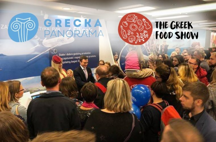 Και τα Ρεκόρ καταρρίπτονται! – Στην 4η έκθεση GRECKA PANORAMA στην Βαρσοβία