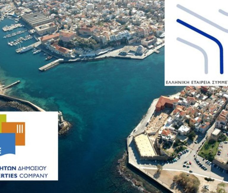 Αυτά είναι τα 58 μνημεία της Κρήτης που διεκδικεί το Υπερταμείο (λίστα)
