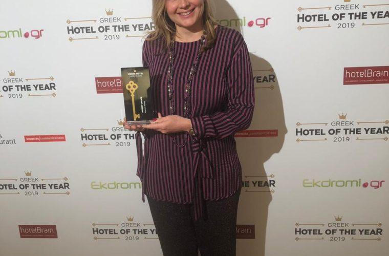 Τον τίτλο «ICONIC HOTEL» απέσπασε το EUPHORIA RETREAT