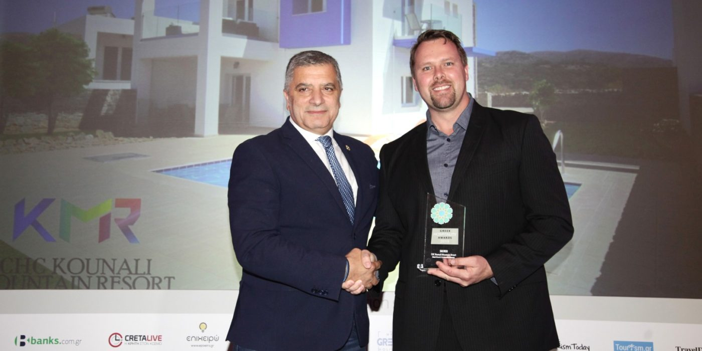 Χρυσό βραβείο για το CHC Kounali Resort 4* στα Greek Hospitality Awards 2019