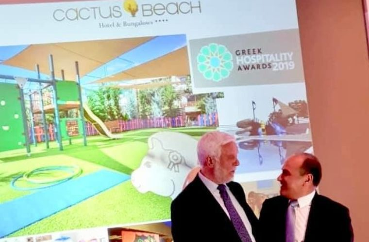 """Greek Hospitality Awards 2019"": Best Greek Family Resort – Cactus Beach Hotel & Bungalows"