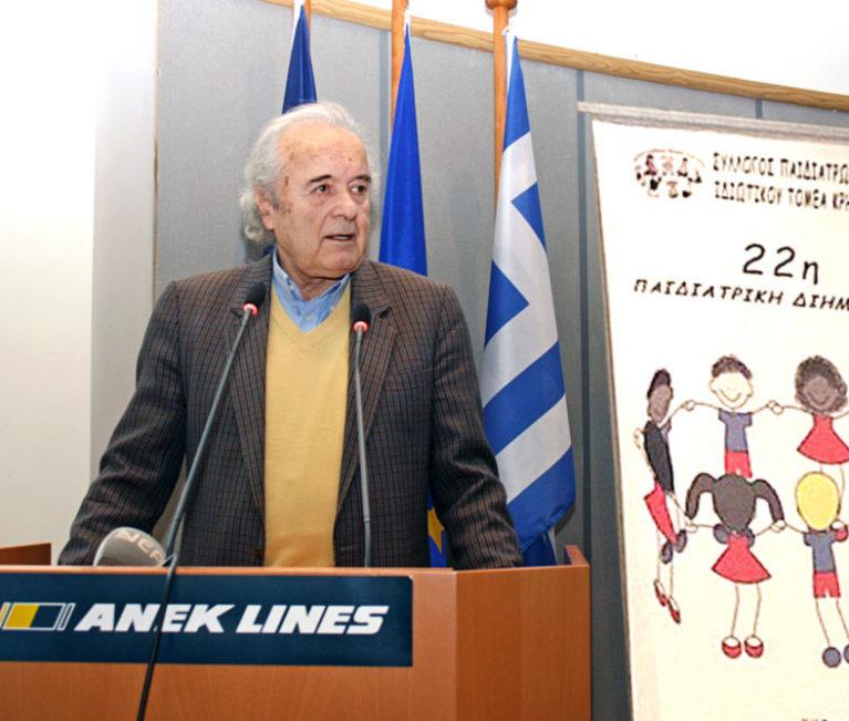 Στην ΑΝΕΚ LINES  ολοκληρώθηκε  με επιτυχία  η 22η Παιδιατρική Διημερίδα