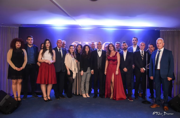 Λαμπερή βραδιά στο CHC GOLDEN NIGHT 2019
