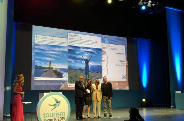 Άλλο ένα χρυσό βραβείο για την τουριστική καμπάνια της Περιφέρειας Κρήτης