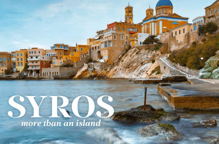 Η Άνω Σύρος επενδύει στο θρησκευτικό τουρισμό