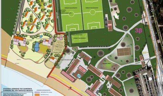 Μεγάλες επενδύσεις στην παραλιακή της Αθήνας από όμιλο Κωνσταντακόπουλου και Grivalia