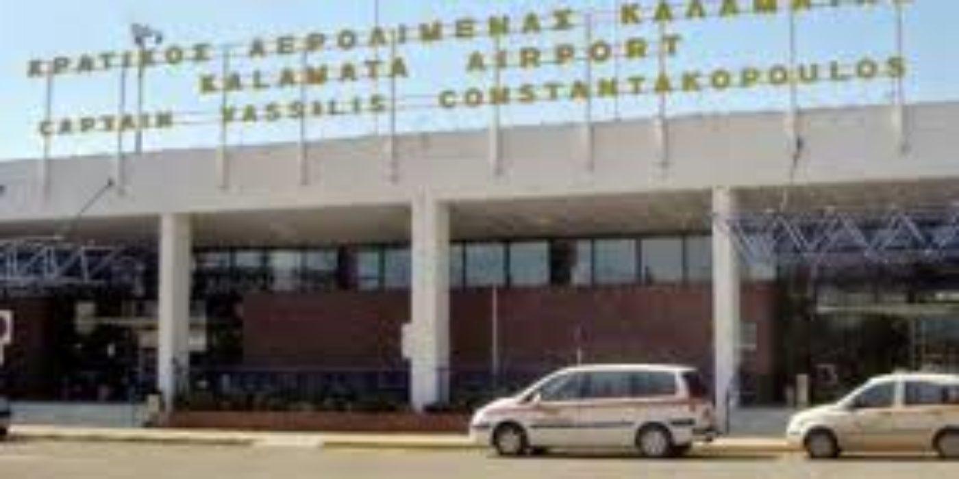 Ξεκίνησαν οι διεθνείς πτήσεις στο αεροδρόμιο της Καλαμάτας για το 2020