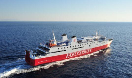 Μηχανική βλάβη σε πλοίο που εκτελούσε δρομολόγιο προς Μύκονο