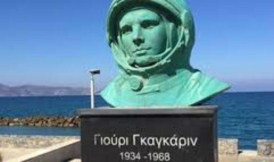 Εγκαίνια για το «Πάρκο Γιούρι Γκαγκάριν» στο Ηράκλειο της Κρήτης
