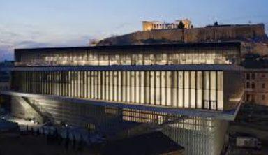 Δωρεάν είσοδος σε μουσεία και αρχαιολογικούς χώρους την Πέμπτη 18 Απριλίου