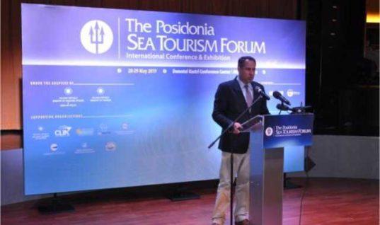 TO POSIDONIA SEA TOURISM FORUM: Η ΕΛΛΑΔΑ ΑΝΑΜΕΝΕΙ ΑΥΞΗΣΗ 7,5% ΣΕ ΠΡΟΣΕΓΓΙΣΕΙΣ ΚΡΟΥΑΖΙΕΡΟΠΛΟΙΩΝ ΤΗ ΦΕΤΙΝΗ ΣΕΖΟΝ