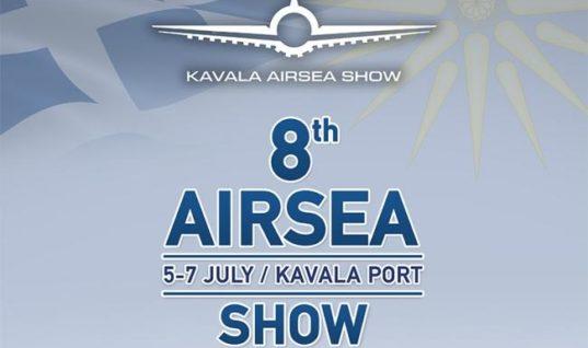 8TH KAVALA AIR/SEA SHOW 2019