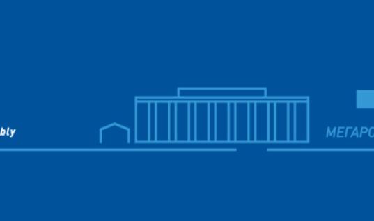 ΣΕΤΕ: 27η Τακτική Γενική Συνέλευση την Πέμπτη 6 Ιουνίου