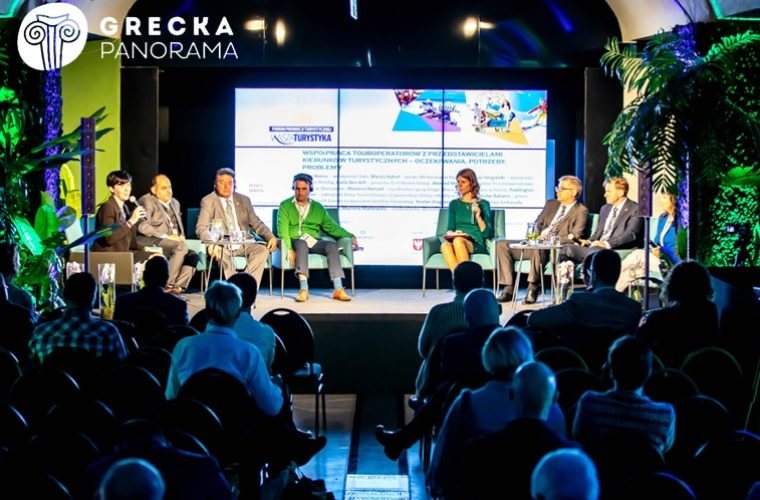 Ολοκληρώθηκε το 5ο Tourism Promotion Forum στο Wroclaw της Πολωνίας με case study την ελληνική έκθεση GRECKA PANORAMA