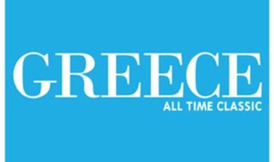 Δράσεις για την προβολή της Ελλάδας στην Ιταλία