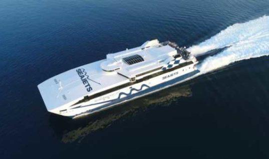 H SEAJETS εγκαινιάζει και καλωσορίζει το WorldChampion Jet στον στόλο της
